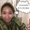 *11月のキャンペーン&お休みのお知らせ*